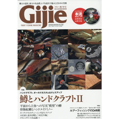 Gijie TROUT FISHING MAGAZINE 2014AUTUMN/WINTER