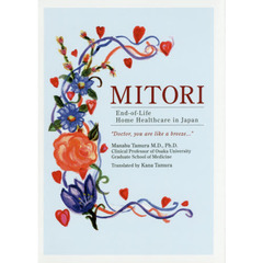 MITORI End‐of‐Life Home Healthcare in Japan