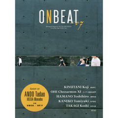ONBEAT Bilingual Magazine for Art and Culture from the Edge of the East vol.07