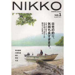 NIKKO FISHING method. vol.1