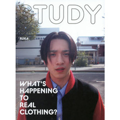 STUDY 7 RUKA WHAT'S HAPPENING TO REAL CLOTHING?