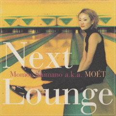 Next Lounge-Original Full Length-