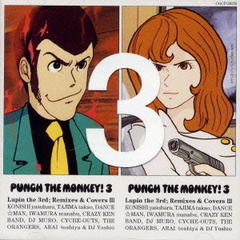 PUNCH THE MONKEY! 3