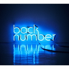 back number/アンコール(初回限定盤A / DVD ver.)