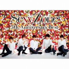 Sexy Zone/Sexy Zone 5th Anniversary Best(初回限定盤A/2CD+DVD)(ポスター無し)