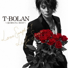 T-BOLAN ~夏の終わりにBEST~LOVE SONGS+1 & LIFE SONGS