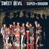 SWEET DEVIL(TYPE-A)