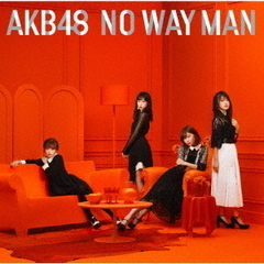 AKB48/NO WAY MAN(初回限定盤/Type D/CD+DVD)