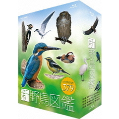 新 野鳥図鑑 Blu-ray BOX(Blu-ray Disc)