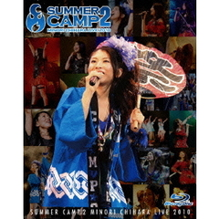 茅原実里/SUMMER CAMP2 LIVE(Blu-ray)