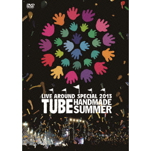 TUBE/TUBE LIVE AROUND SPECIAL 2013 HANDMADE SUMMER 通常版