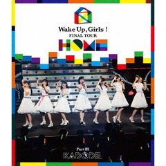 Wake Up, Girls!/Wake Up, Girls! FINAL TOUR - HOME - ~ PART III KADODE ~(Blu-ray Disc)
