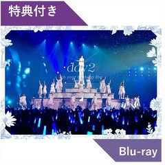 乃木坂46/7th YEAR BIRTHDAY LIVE Day2<セブンネット限定特典:ライブ生写真Bセット(4枚)付き>(Blu-ray Disc)(Blu-ray)