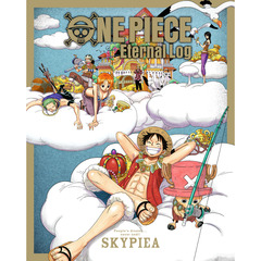 "ONE PIECE Eternal Log ""SKYPIEA""<セブンネット限定特典:アクリルプレート付き>(Blu-ray)"