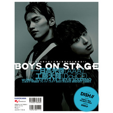 別冊CD&DLでーた BOYS ON STAGE vol.6