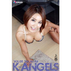 K-ANGELS VOL.05 SIN JU HUI(シン・ジュヒ) 上巻