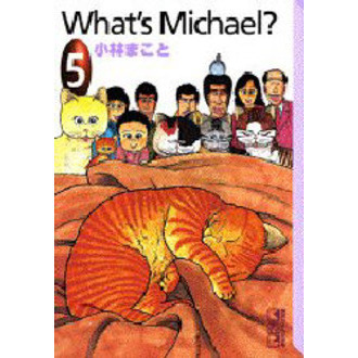 What's Michael? 5