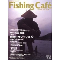 Fishing cafe Vol.8(2002Autumn)