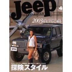 Jeep ILLUSTRATED V.4