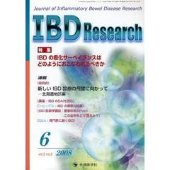 IBD Research Journal of Inflammatory Bowel Disease Research vol.2no.2(2008-6)