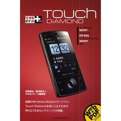Touch Diamond