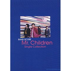楽譜 Mr.Children Singl