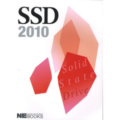 SSD Solid State Drive 2010