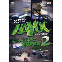 BEST OF HAVOC 2