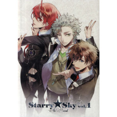 Starry★Sky Art Book vol.1