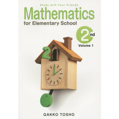 Mathematics for Elementary School 〔2015〕-2nd Grade Volume 1