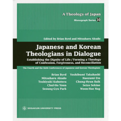 Japanese and Korean Theologians in Dialogue