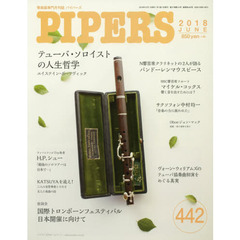 PIPERS 管楽器専門月刊誌 442(2018JUNE)