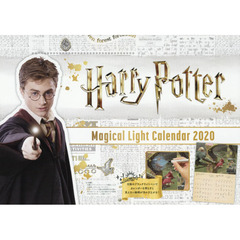 Harry Potter Magical Light Calendar 2020