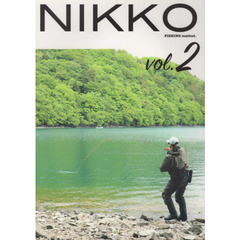NIKKO FISHING method. vol.2