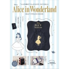 Disney Alice in Wonderland MULTI POUCH BOOK