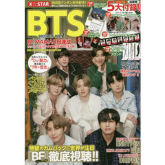 K☆STAR BTS SPECIAL号 VOL.2
