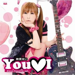 You■I -Sweet Tuned by 5pb.-(初回限定盤)