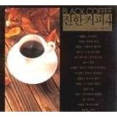 Black Coffee Vol.4...and waiting (輸入盤)