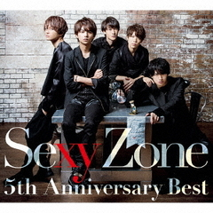 Sexy Zone/Sexy Zone 5th Anniversary Best(初回限定盤B/2CD+DVD)(ポスター無し)