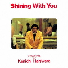 Shining With You