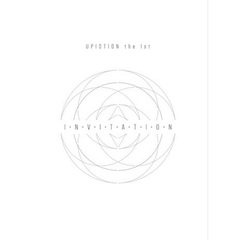 UP10TION/1ST ALBUM : INVITATION (Silver Ver.)(輸入盤)