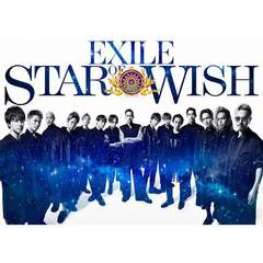 EXILE/STAR OF WISH(CD+3Blu-ray(豪華盤))(外付特典:EXILE B3サイズポスター)