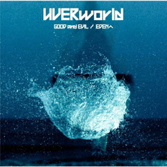 UVERworld/GOOD and EVIL / EDEN へ(通常盤/CD)