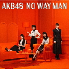 AKB48/NO WAY MAN(初回限定盤/Type E/CD+DVD)