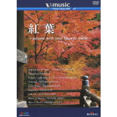 紅葉 autumn with your favorite music V-music 07