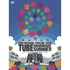 TUBE/TUBE LIVE AROUND SPECIAL 2013 HANDMADE SUMMER 初回生産限定盤