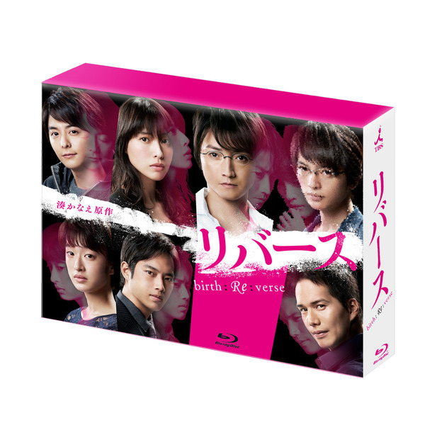 リバース Blu-ray BOX(Blu-ray Disc)