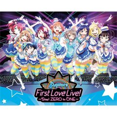Aqours/ラブライブ!サンシャイン!! Aqours First LoveLive! ~Step! ZERO to ONE~ Blu-ray Memorial BOX <セブンネット限定特典『両面B3ポスター』付き>(Blu-ray Disc)