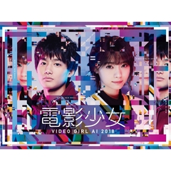電影少女 -VIDEO GIRL AI 2018- Blu-ray BOX(Blu-ray Disc)(Blu-ray)