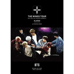 BTS (防弾少年団)/2017 BTS LIVE TRILOGY EPISODE III THE WINGS TOUR IN JAPAN ~SPECIAL EDITION~ at KYOCERA DOME 初回限定盤